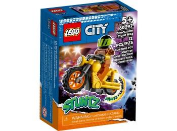 60297 Demolition Stunt Bike
