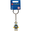 6031658 Keychain Eris