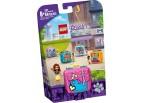 41667 Olivia's Gaming Cube